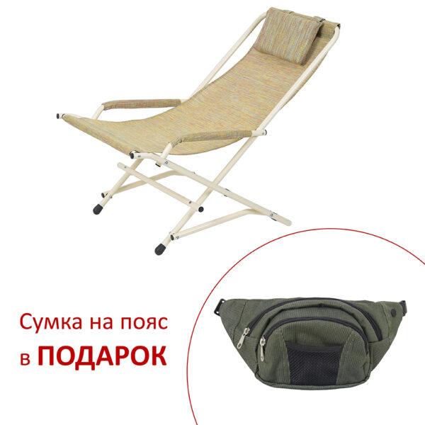 """Кресло """"Качалка"""" d20 мм (текстилен оранжевый) фото"""