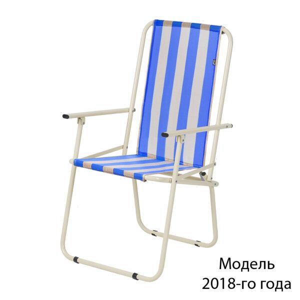 """Стул """"Дачный"""" d18 мм (желто-голубая полоса) фото"""