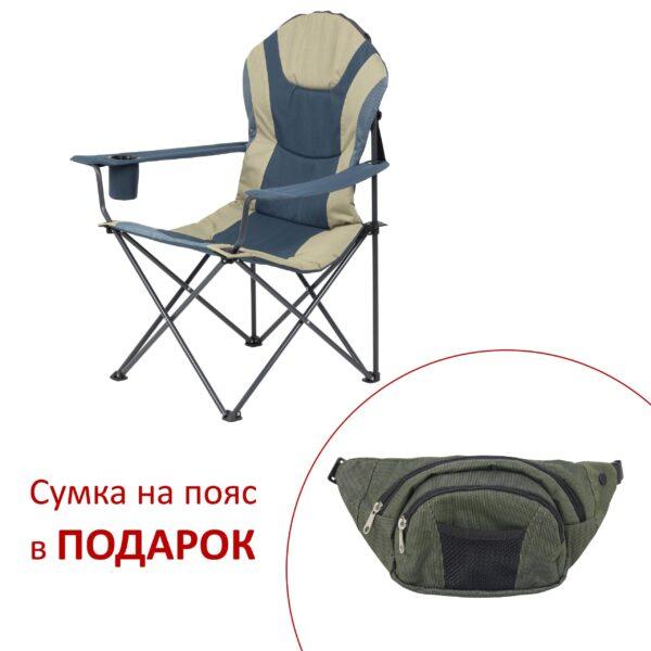 """Кресло """"Мастер карп Майка"""" d16 мм фото"""