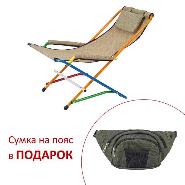 """Кресло """"Качалка Веселка"""" d20 мм фото"""