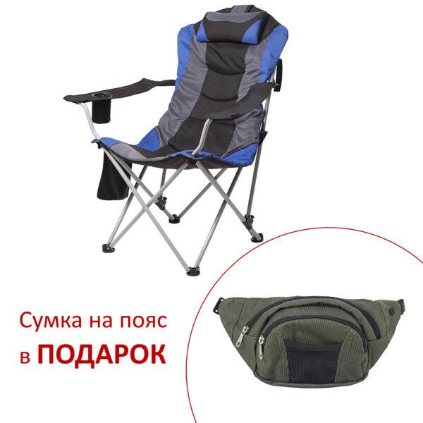 """Кресло """"Директор"""" d19 мм (синий) фото"""
