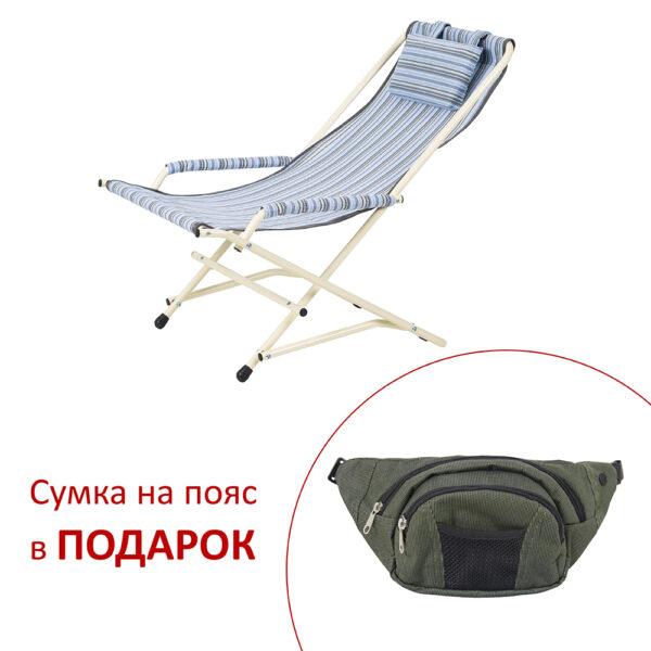 """Кресло """"Качалка"""" d20 мм (текстилен голубая полоска) фото"""