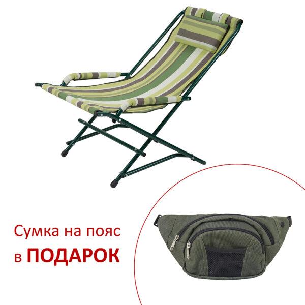 """Кресло """"Качалка"""" d20 мм (текстилен зеленая полоса) фото"""