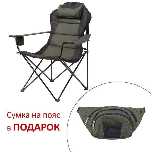 "Кресло ""Мастер карп"" d16 мм Зеленый Меланж (Кол-во ограничено) фото"